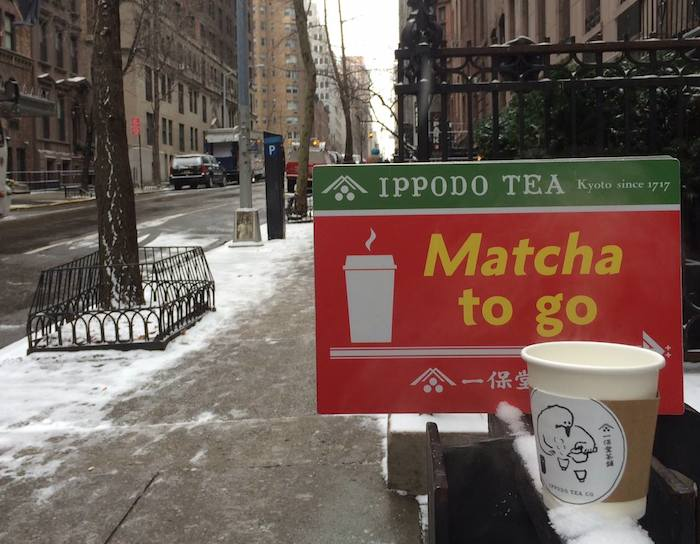 Ippodo tea nyc