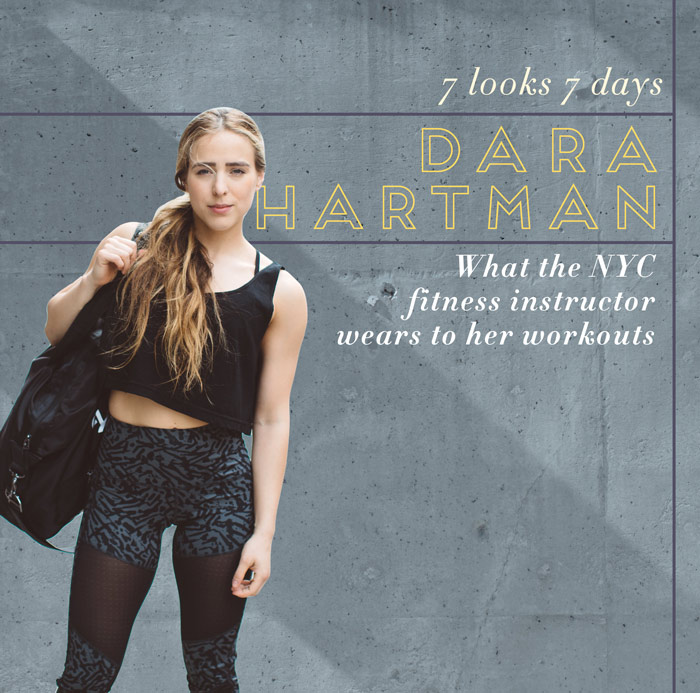 DaraHartman_workoutlooks