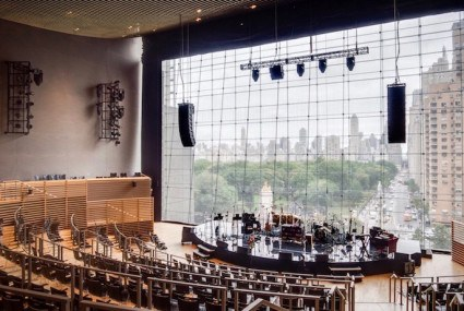 Lincoln Center will transform into a giant sound bath venue this weekend