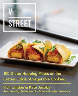 V Street Cover