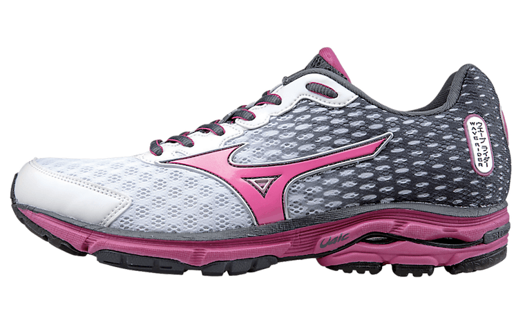 mizuno-wave-runners