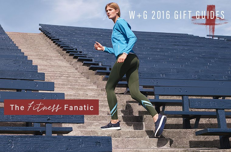 fitness-fanatic-gift-guides-2