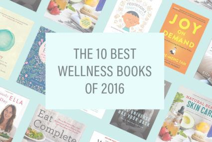 The 10 best wellness books of 2016