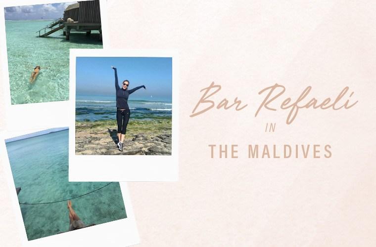 Celebrity-Travel-Slides-Bar-Refaeli