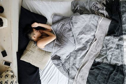 HIGH-TECH SLEEP SCIENCE ARRIVES IN THE BEDROOM