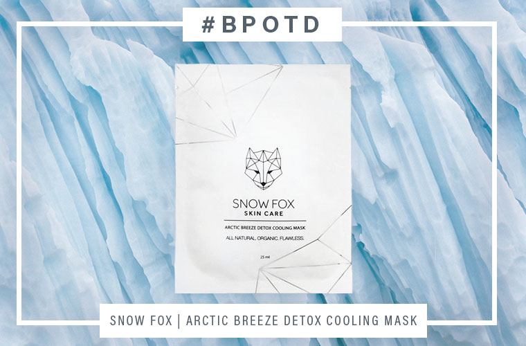 Thumbnail for #BPOTD: This sheet mask instantly brightens dull winter skin