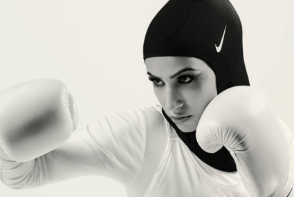 The Nike Pro Hijab is here—and it's a game changer for top athletes