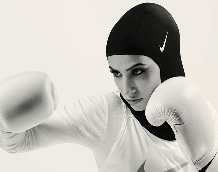 The Nike hijab is now available