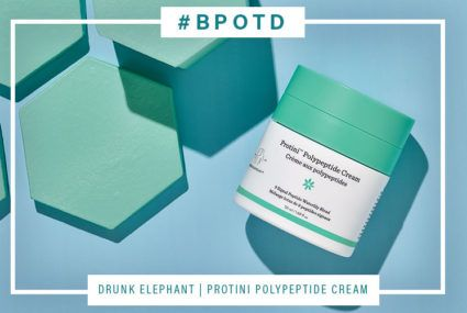 #BPOTD: This brand new moisturizer seriously saved my dry, winter skin