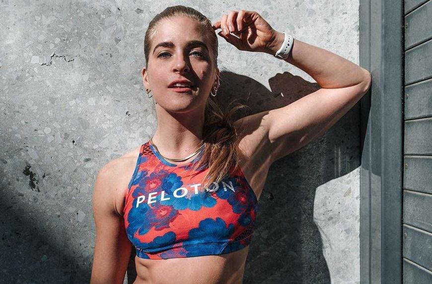 Rebecca Kennedy Peloton Tread trainer