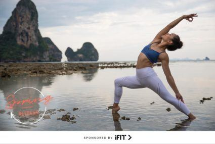 iFit-outdoor-yoga