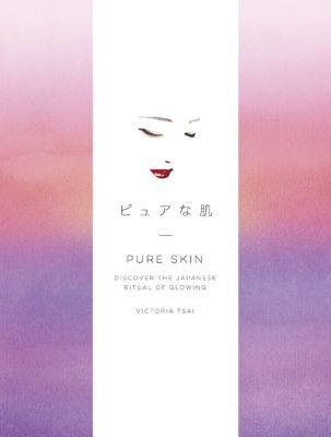 pure skin japanese beauty