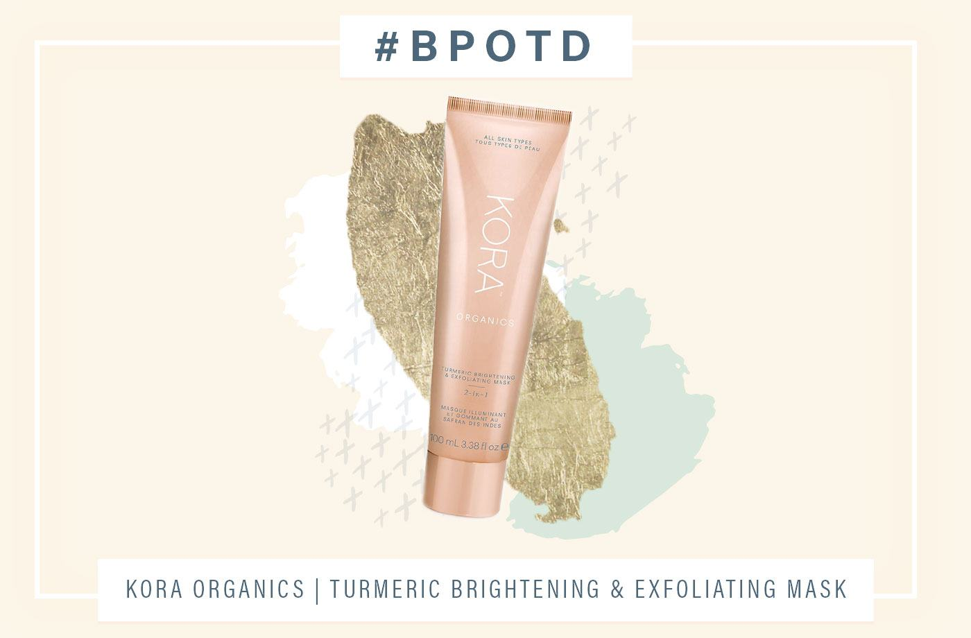 Thumbnail for Miranda Kerr wants to simplify your exfoliating routine with her 2-in-1 turmeric face mask