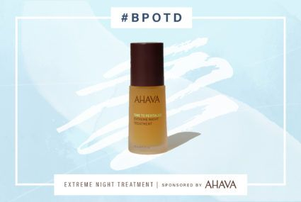 ahava night serum
