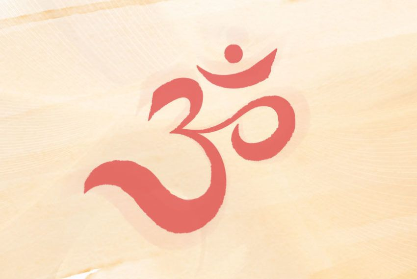 This Is What the Om Symbol Means, In Case You Were Wondering