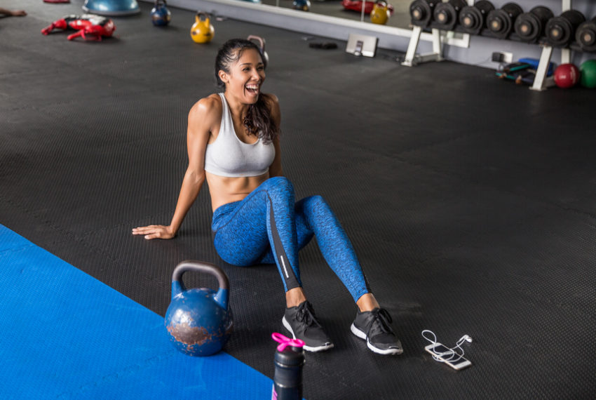 '1. 5 reps' help you see results at the gym *twice* as fast