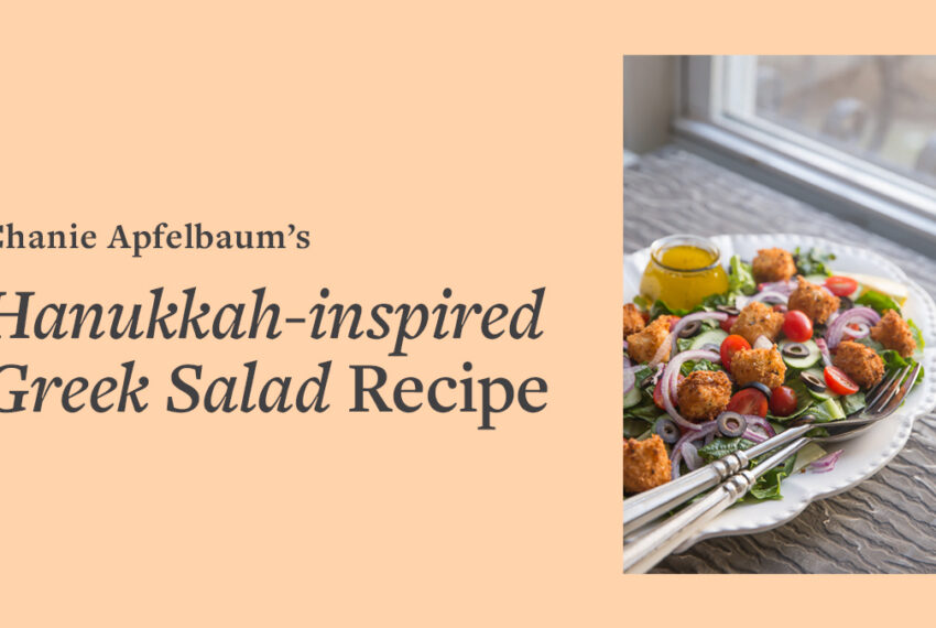 This Hanukkah-Inspired Greek Salad With Feta Croutons Is so Good It Definitely Won't Last 8 Days