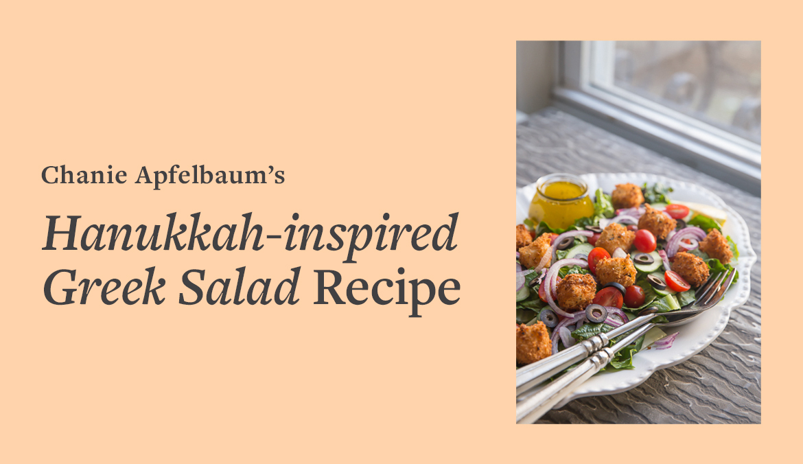 Thumbnail for This Hanukkah-Inspired Greek Salad With Feta Croutons Is so Good It Definitely Won't Last 8 Days