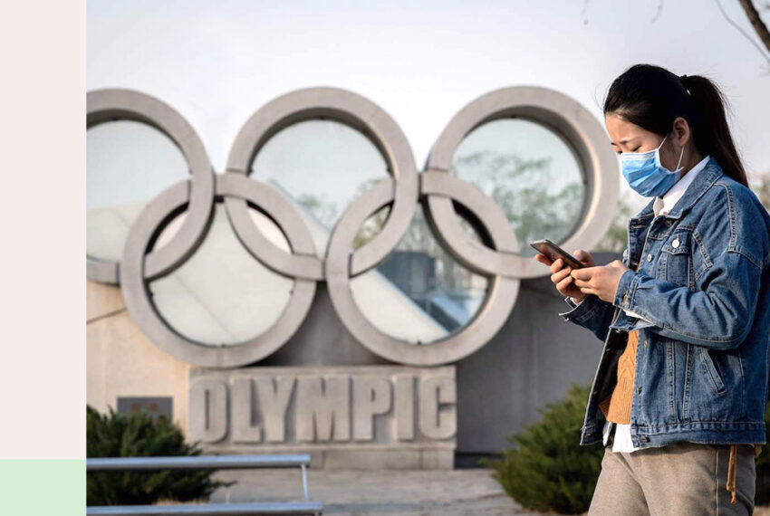Seriously, What Is Going On With the 2021 Olympics?